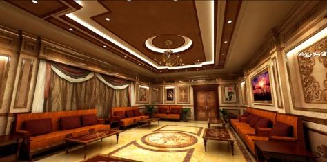 Majlis Room View AMajlis Room View B